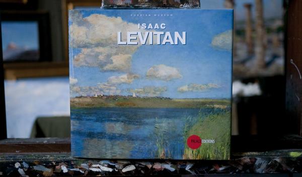 levitan catalog Levitan Show and Catalog