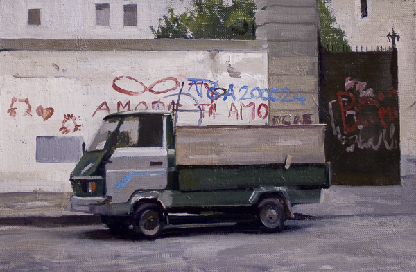 Oil painting of graffiti in Florence, Italy